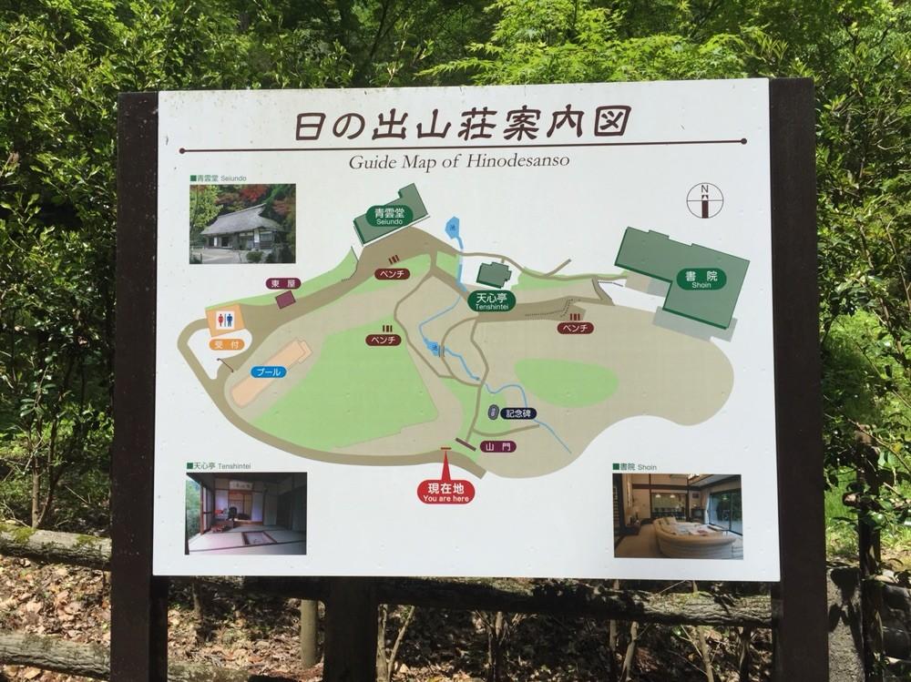 Guide Map of Hinodesanso Villa Tokyo Hinode