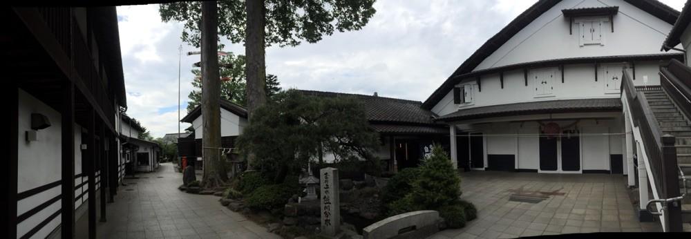 Ishikawa Brewery Tokyo Fussa