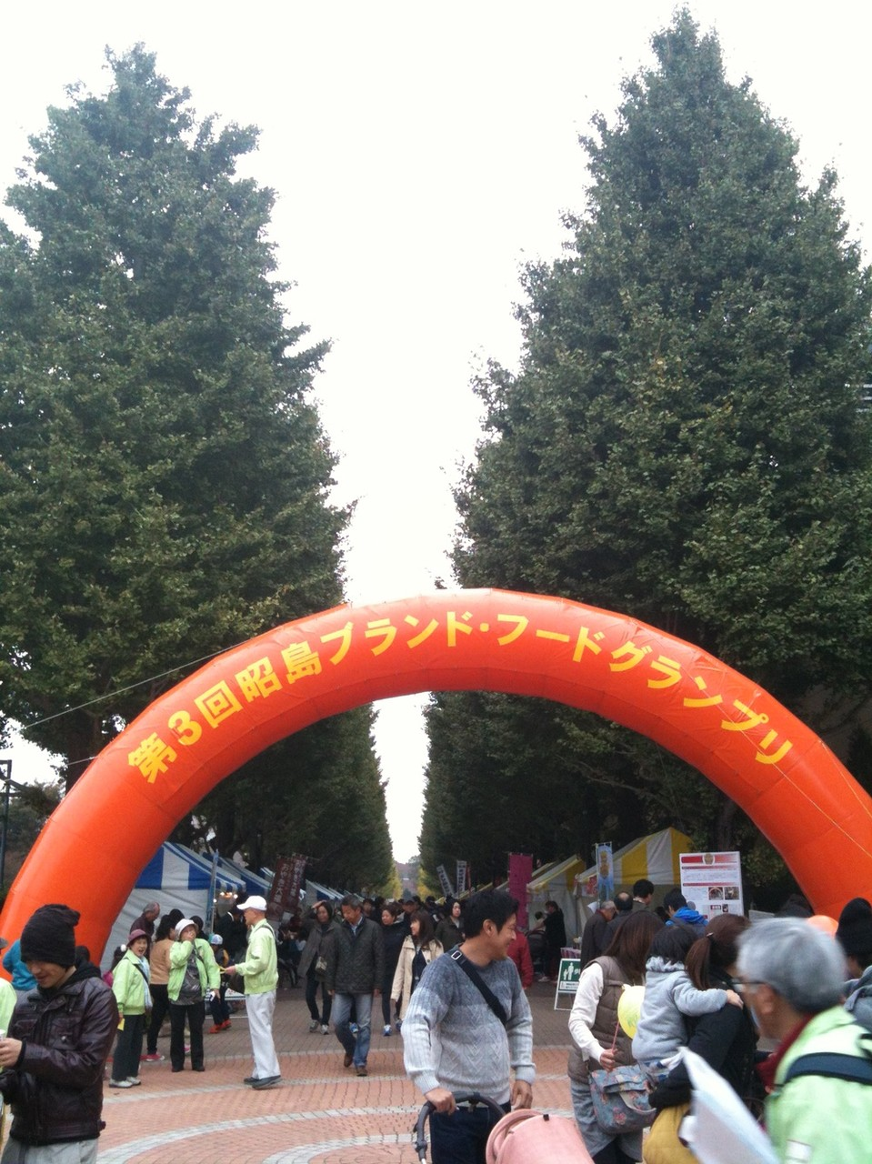 Akishima Local Food gran prix event in November Tokyo Akishima