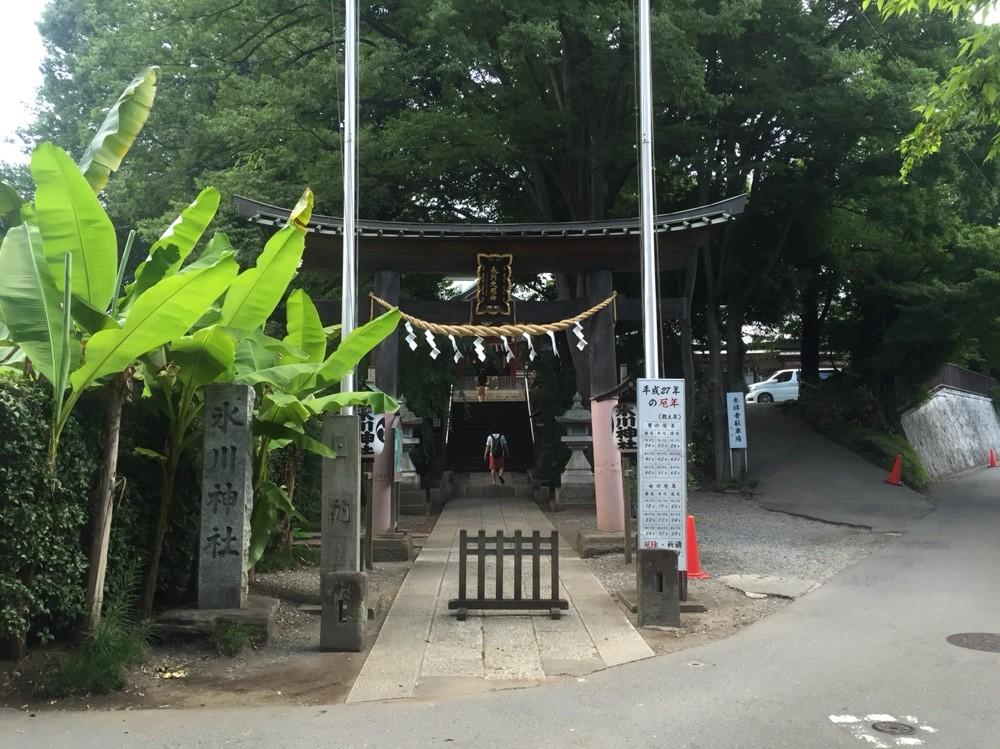Minamisawa Hikawa Shrine Tokyo Higashikurume