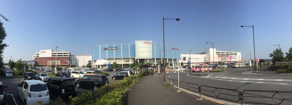 Aeon Mall Musashimurayama (panorama view) Tokyo Musashimurayama