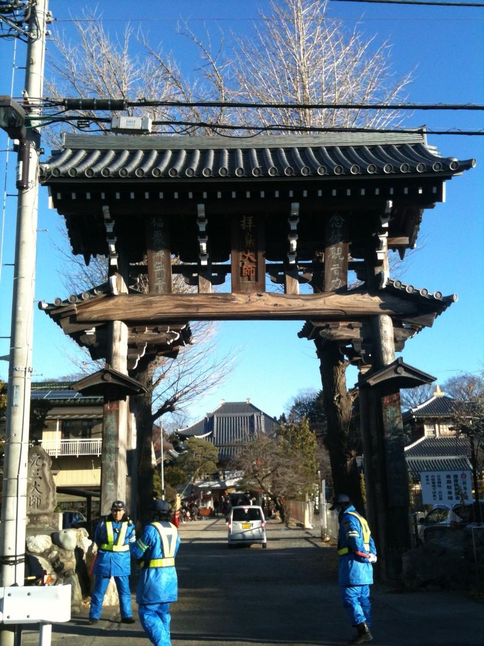 Entrance of Akishima Daishi Tokyo Akishima