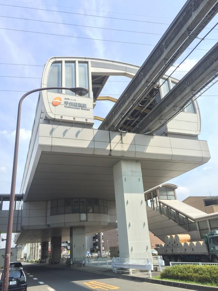 Koshukaido Station Tama Monorail Tokyo Hino transportation hino bus stop TAMA Tourism Promotion - Visit Tama 多摩モノレール 甲州街道駅 東京都日野市 交通 鉄道 高速バス 日野バス停 多摩観光振興会
