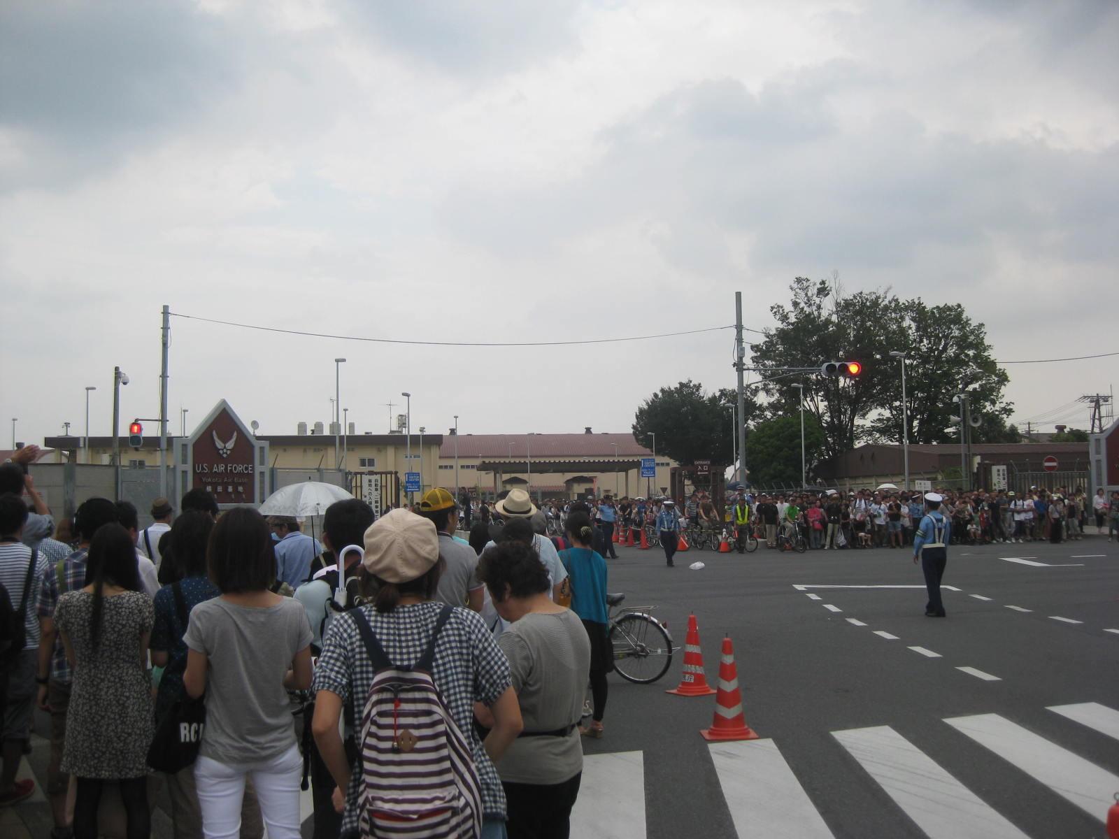 The 5th entrance gate of Yokota Air Base Tokyo Fussa