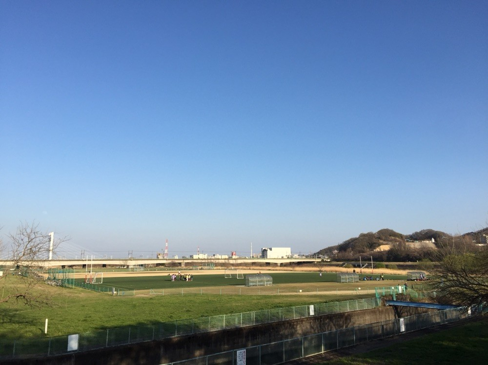 Kyodonomori Soccer Field Tokyo Fuchu