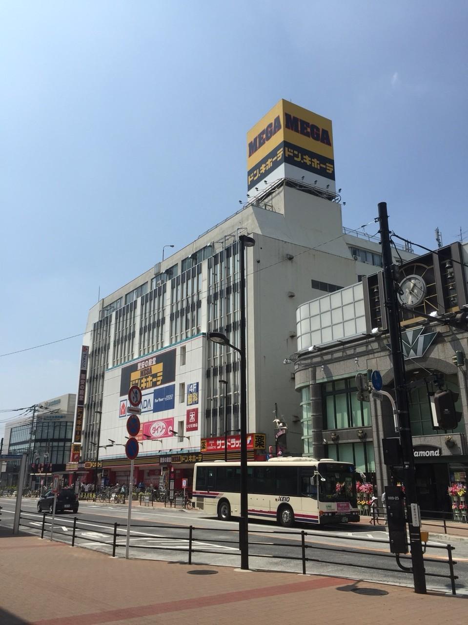 MEGA Don Quijote Musashikoganei-Ekimae Tokyo Koganei