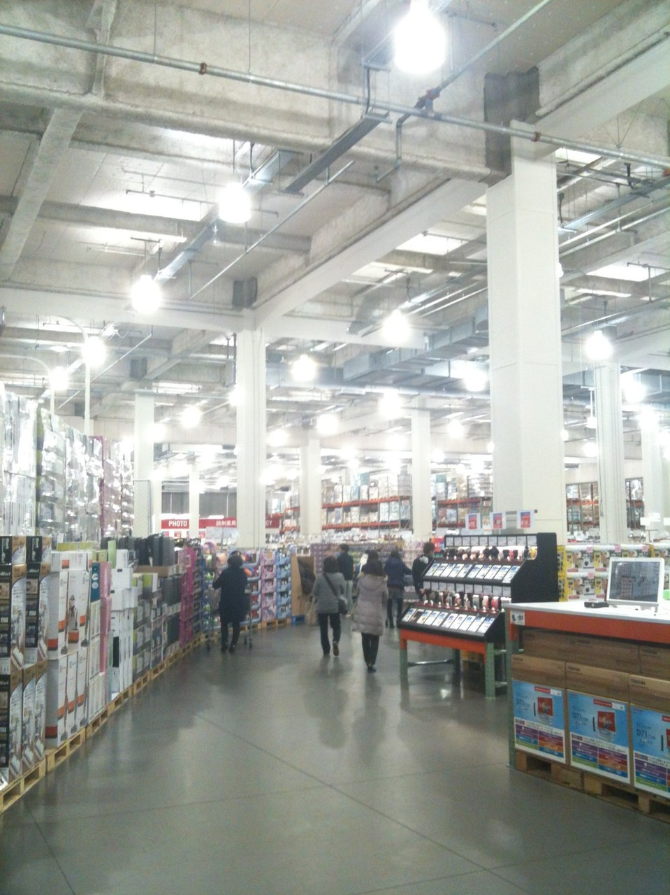 Costco Wholesale Hypermarket Tamasakai Tokyo Machida