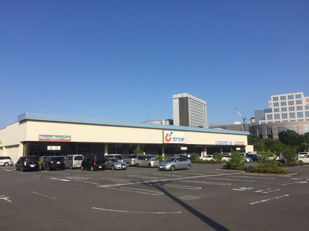 Cawachi Drugstore Tama center Tokyo Tama