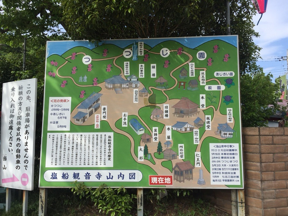 Map of Shiofune Kannon Temple Tokyo Ome