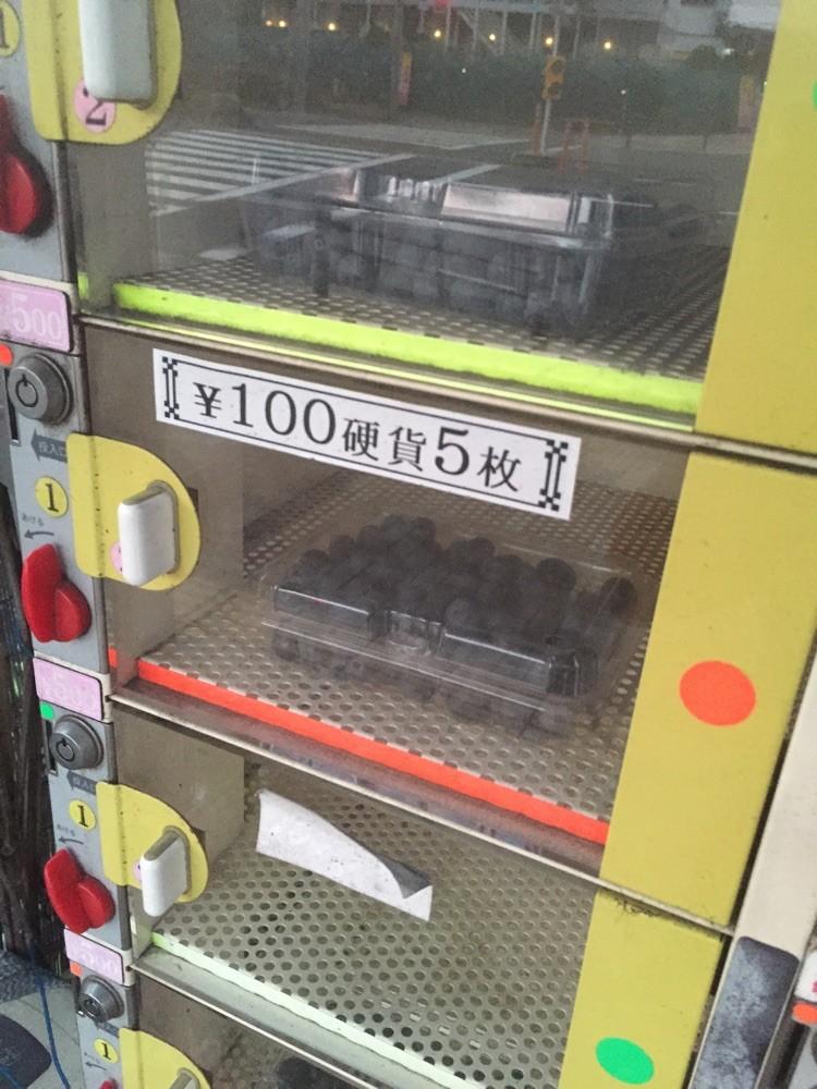 Blueberry vending machine Tokyo Tachikawa summer seasonal fresh local fruits TAMA Tourism Promotion - Visit Tama  ブルーベリー 自動販売機 東京都立川市 夏 季節 地元産 果物 フルーツ 多摩観光振興会