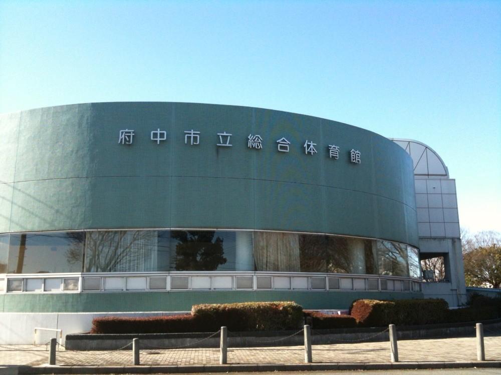 Fuchu municipal general gymnasium Tokyo Fuchu