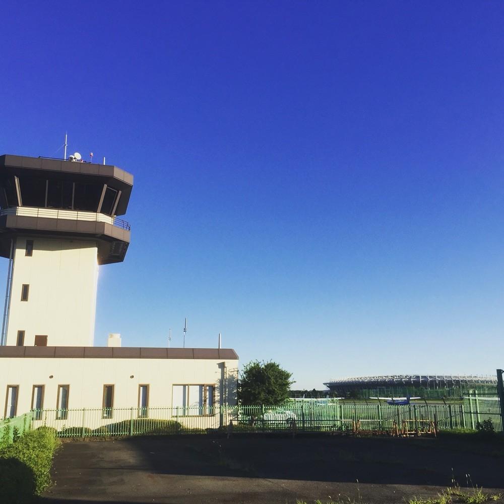 Ajinomoto Stadium and Chofu Airport Tokyo Chofu
