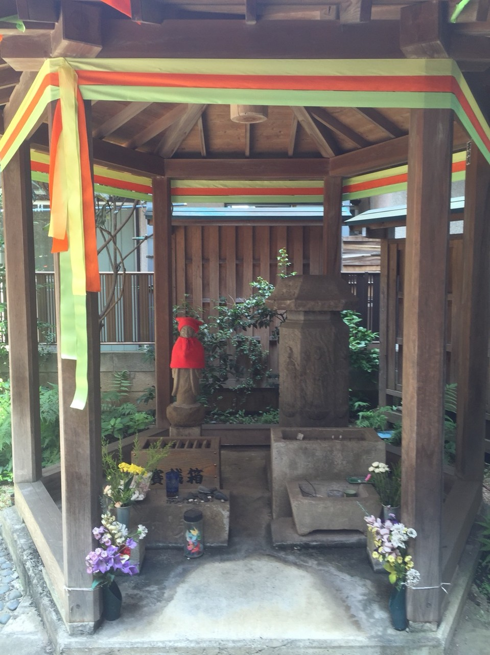 Golden water spring spot Tokyo Koganei