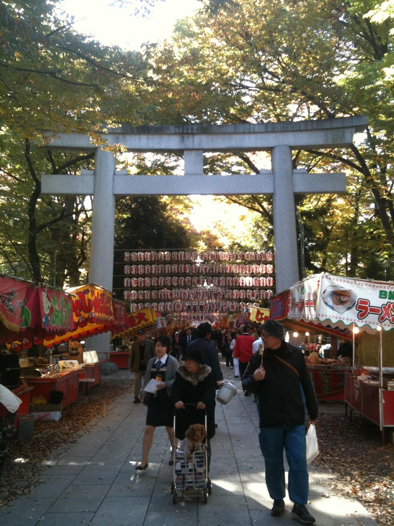 Okunitama Shrine Torino ichi fair in November Tokyo Fuchu