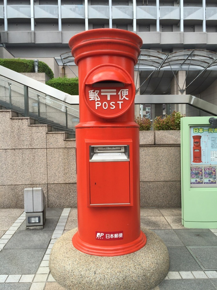 No.1 Round Post Box in Japan at Rene Kodaira Tokyo Kodaira letter postcard mail sightseeing tourist spot TAMA Toursim Promotion - Visit Tama 日本一の丸型ポスト ルネこだいら 東京都小平市 手紙 葉書 郵便 観光スポット 多摩観光振興会