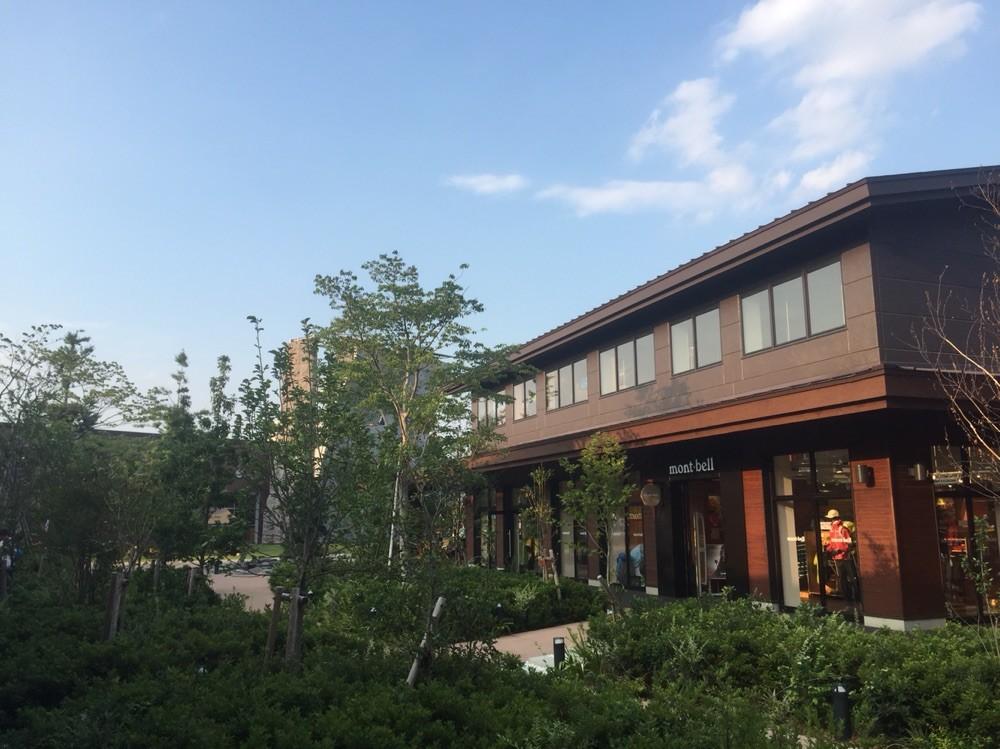 Moripark Outdoor village Tokyo Akishima