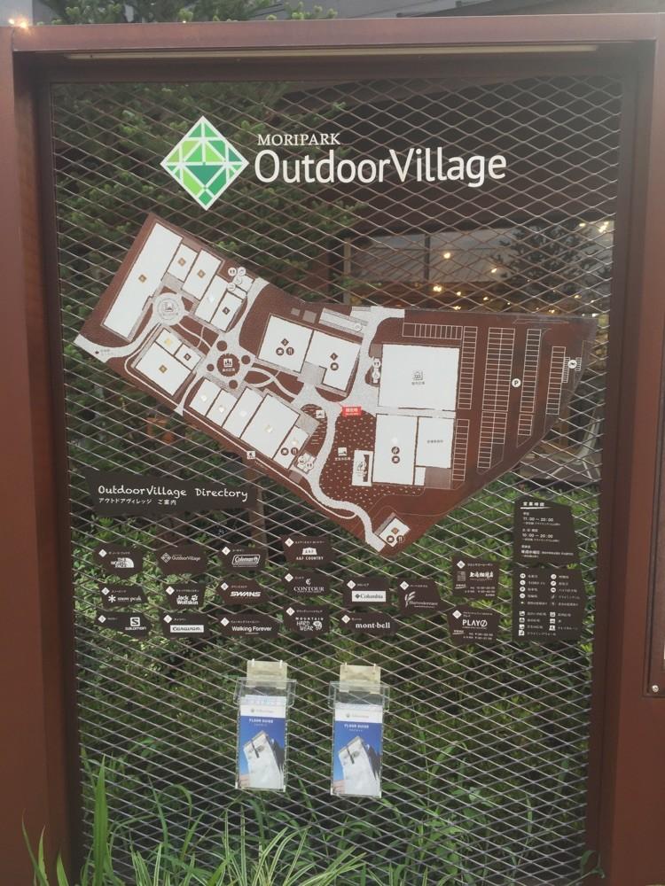 Map of Moripark Outdoor Village Tokyo Akishima shopping sport tourist spot TAMA Tourism Promotion - Visit Tama モリパーク アウトドアビレッジ 案内図 東京都昭島市 ショッピング スポーツ 観光スポット 多摩観光振興会