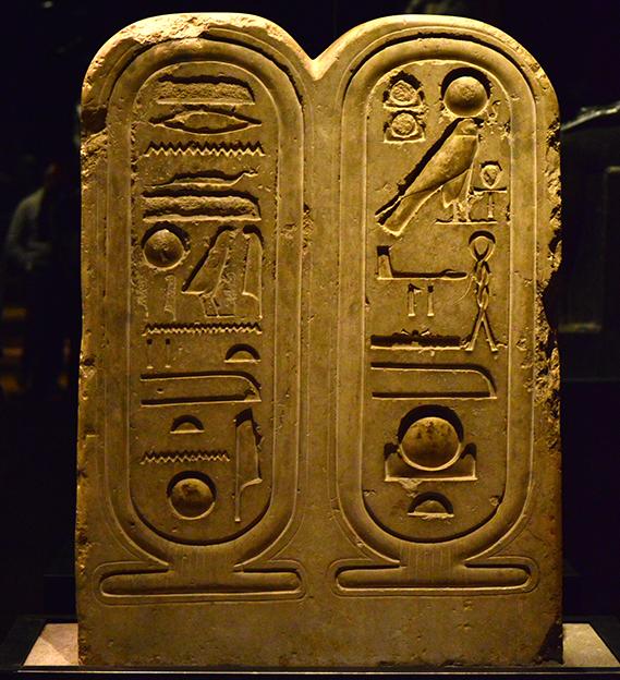 El nombre de Atón. Museo Egipcio de Turín. Foto Naty Sánchez