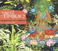 T2T2 CD