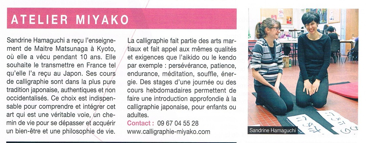 Parution avril 2013 Journal municipal d'Etoile sur Rhône
