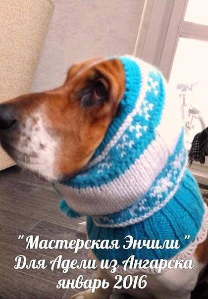Адель .г.Ангарск