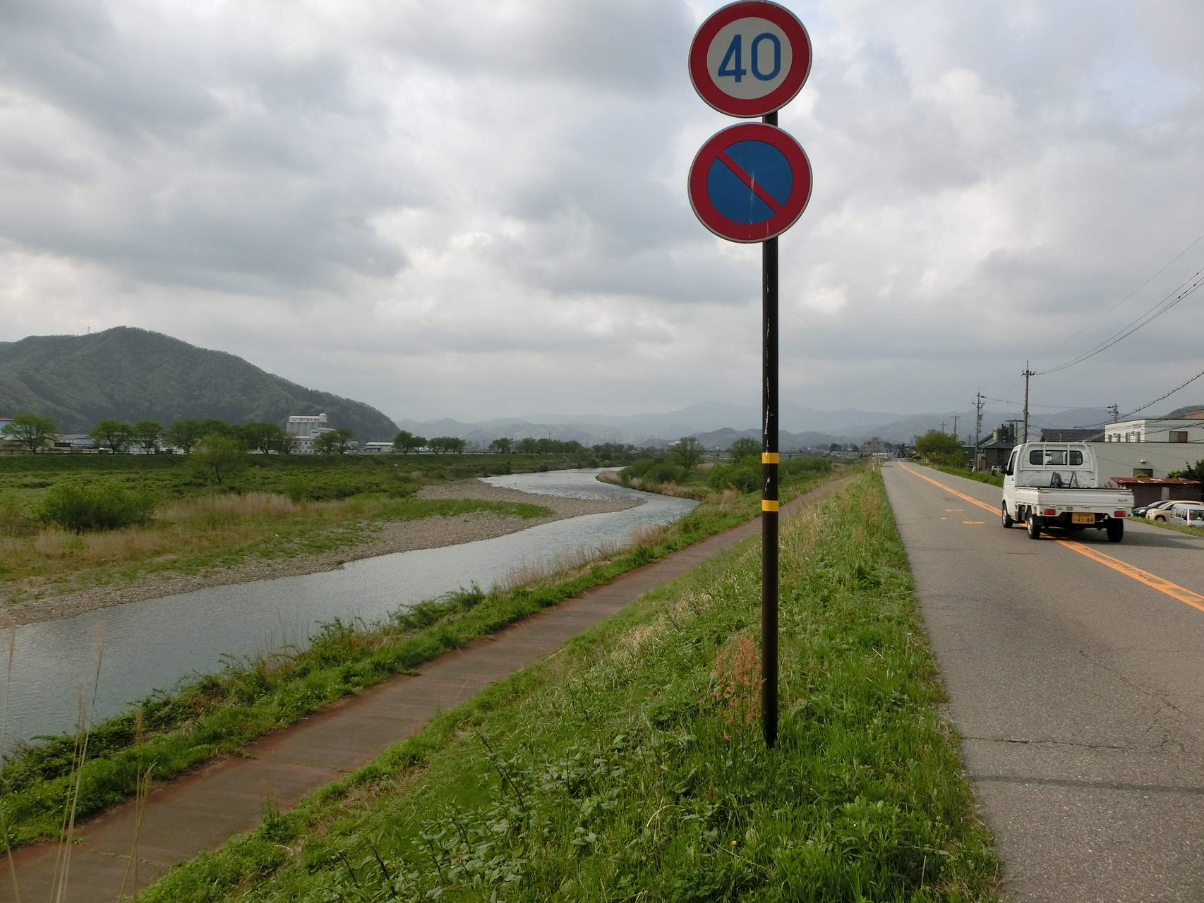 H28.4.18 9時 越前市 日野大橋下流