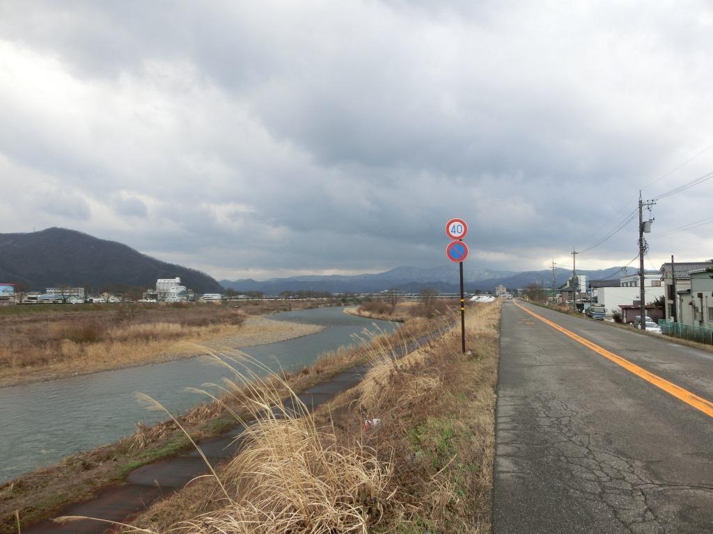 H28.2.9 13時 越前市 日野大橋下流