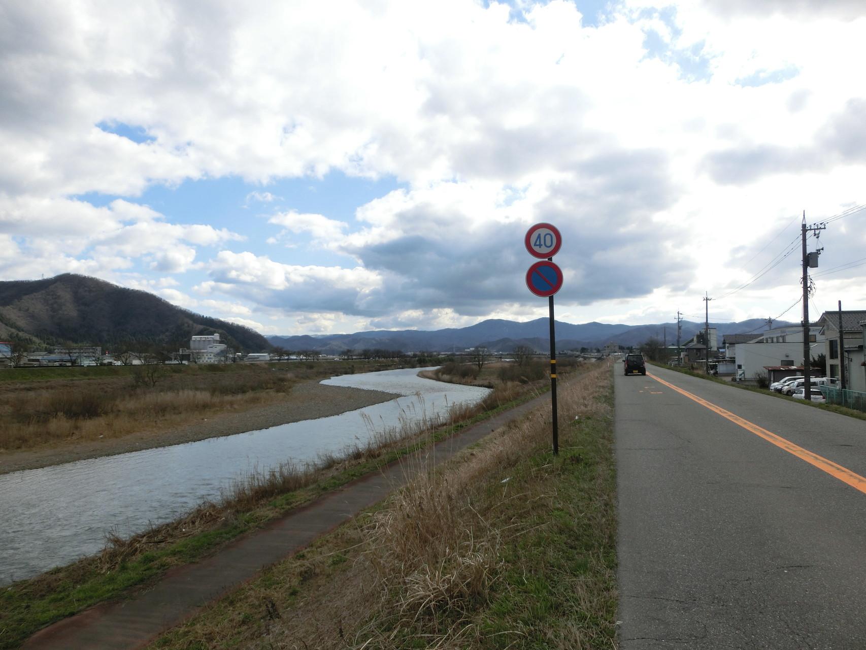 H28.3.14 15時 越前市 日野大橋下流