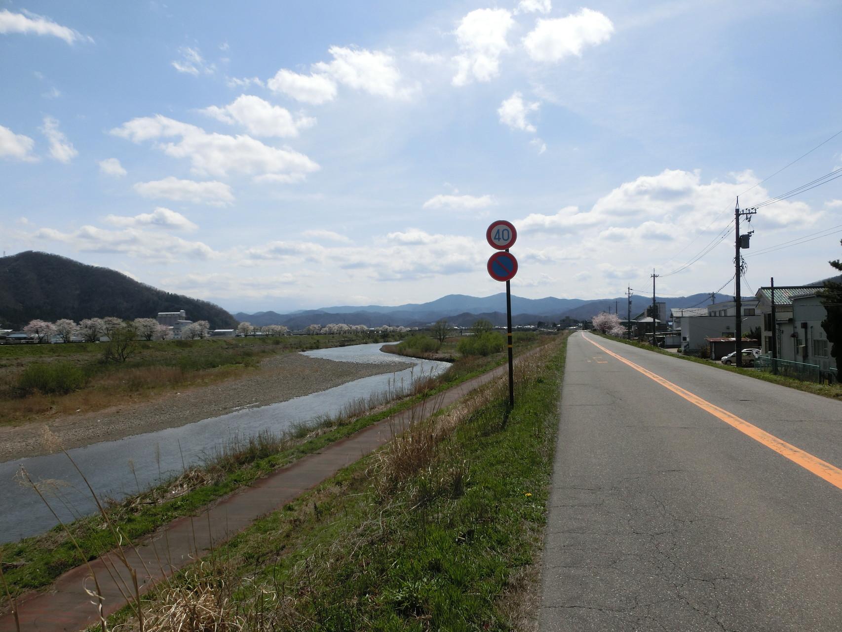 H28.4.2 8時 越前市 日野大橋下流
