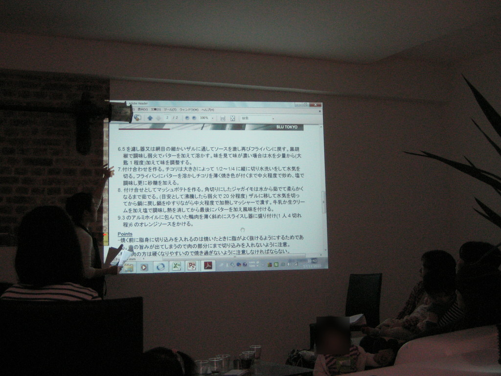 For group lesson with large persons, we sometime use projector for recipe explanation.