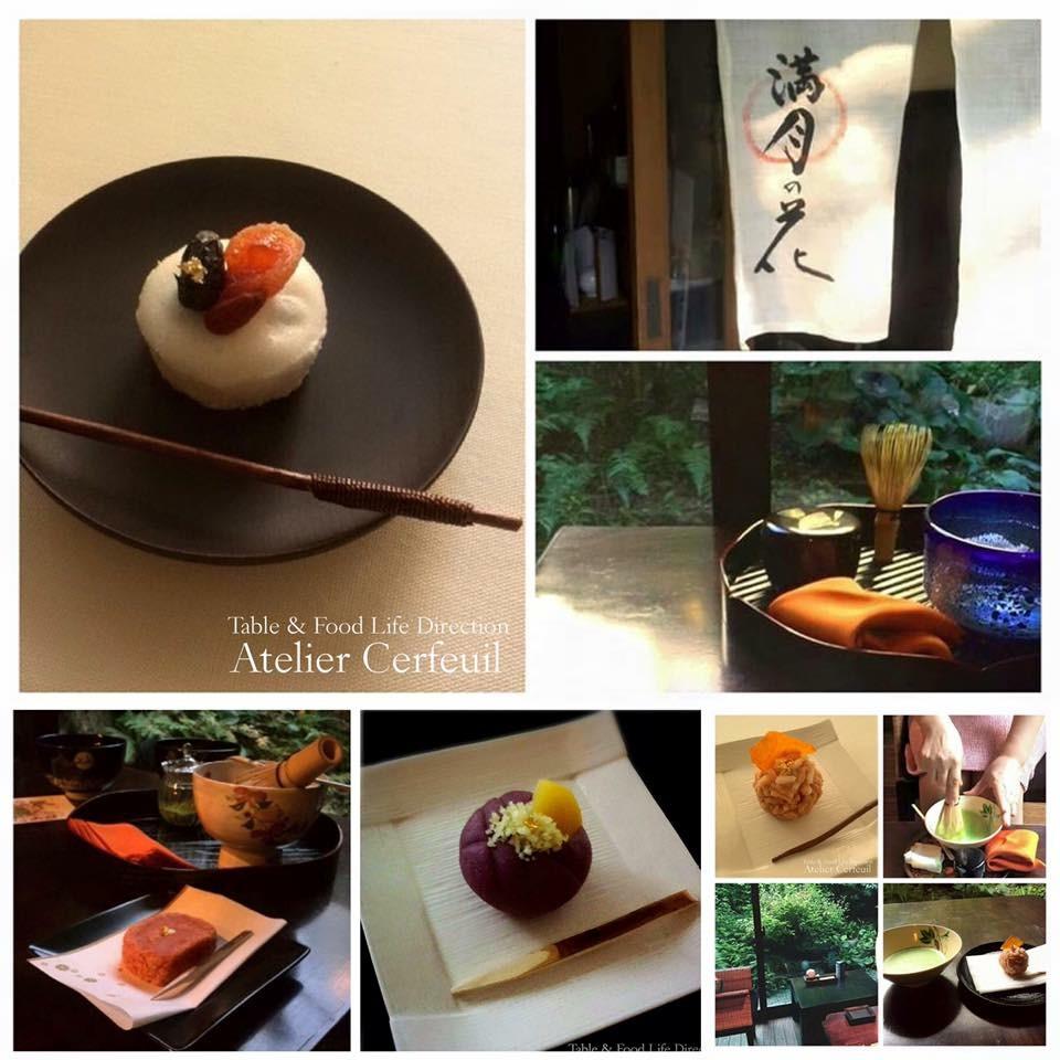旬の京野菜を使った和菓子の企画・制作
