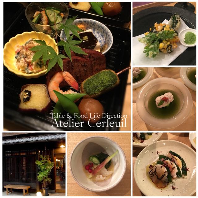 京町家で海外のお客様にお茶料理でおもてなし