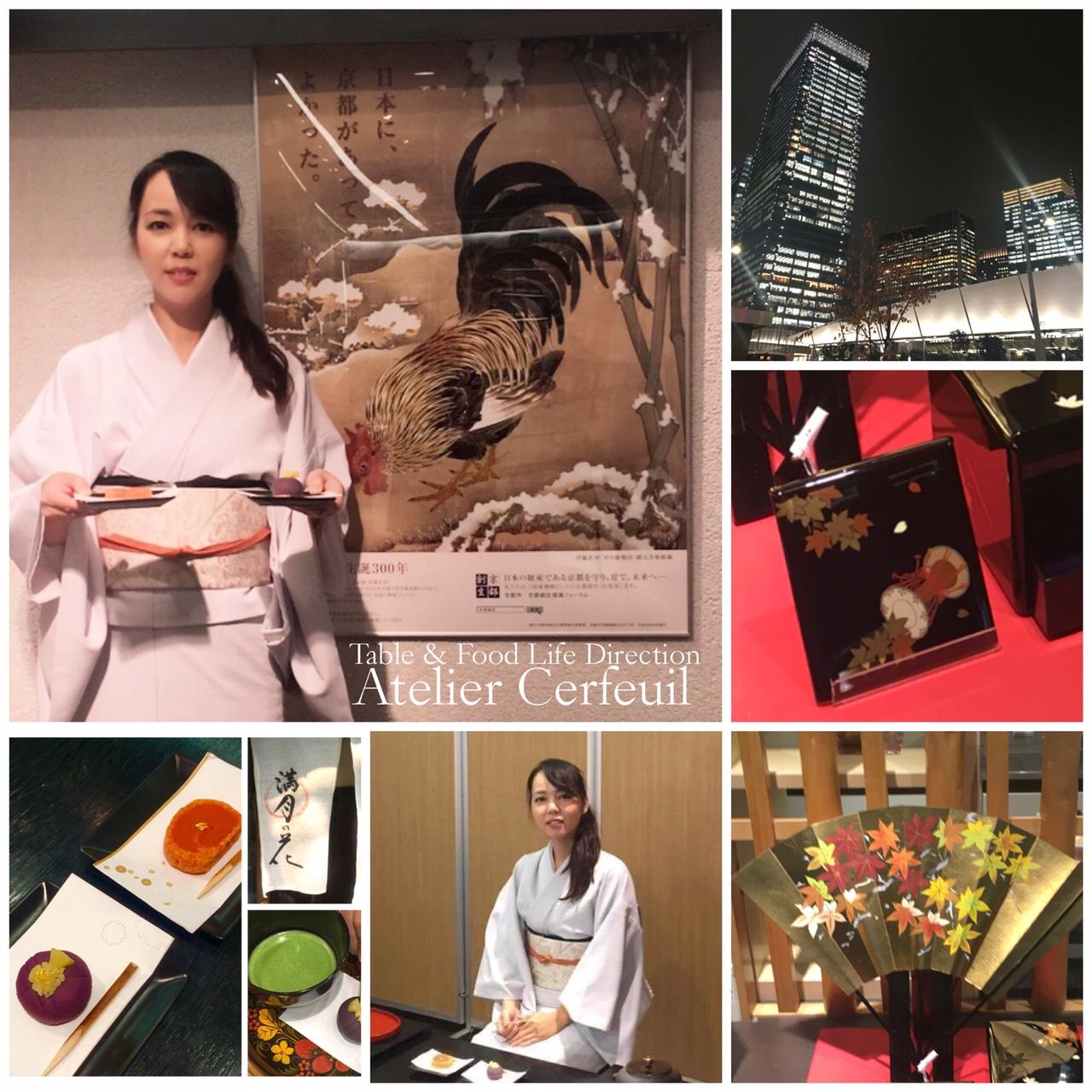 旬の京野菜和菓子で東京にて京都PR