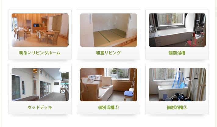 明るいリビングルーム 和室リビング 個別浴槽