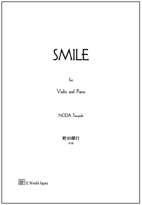 SMILE(ヴァイオリン・パート譜付)A4 税込2,750円 国内配送