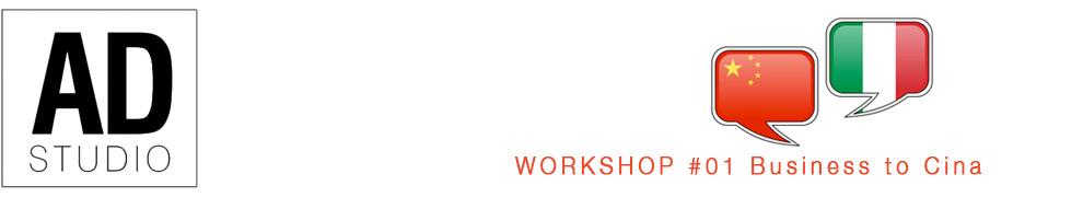 AD STUDIO web solutions Firenze WORKSHOP