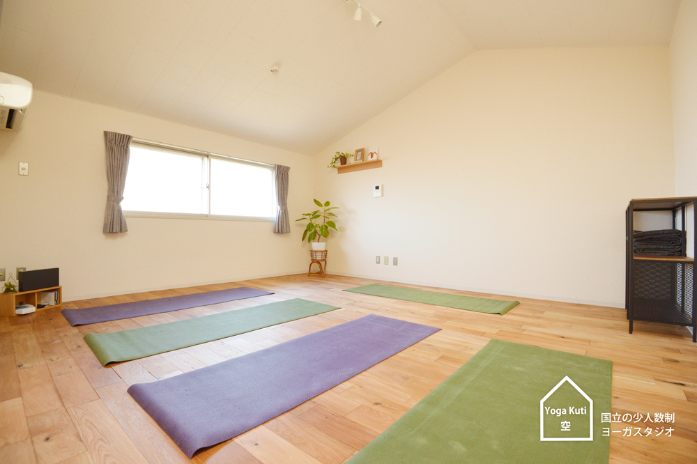 Yoga Kuti 空の画像