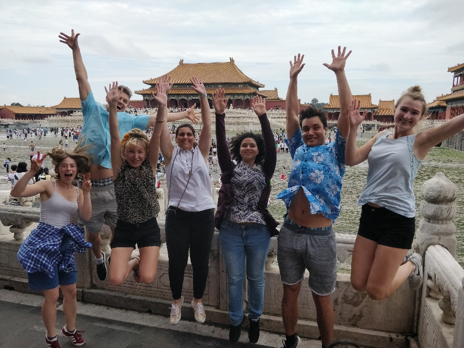 Good Mood in the Forbidden City!