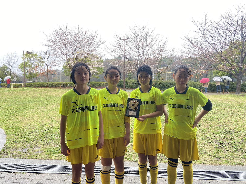 横浜少女サッカー大会に出場しました!