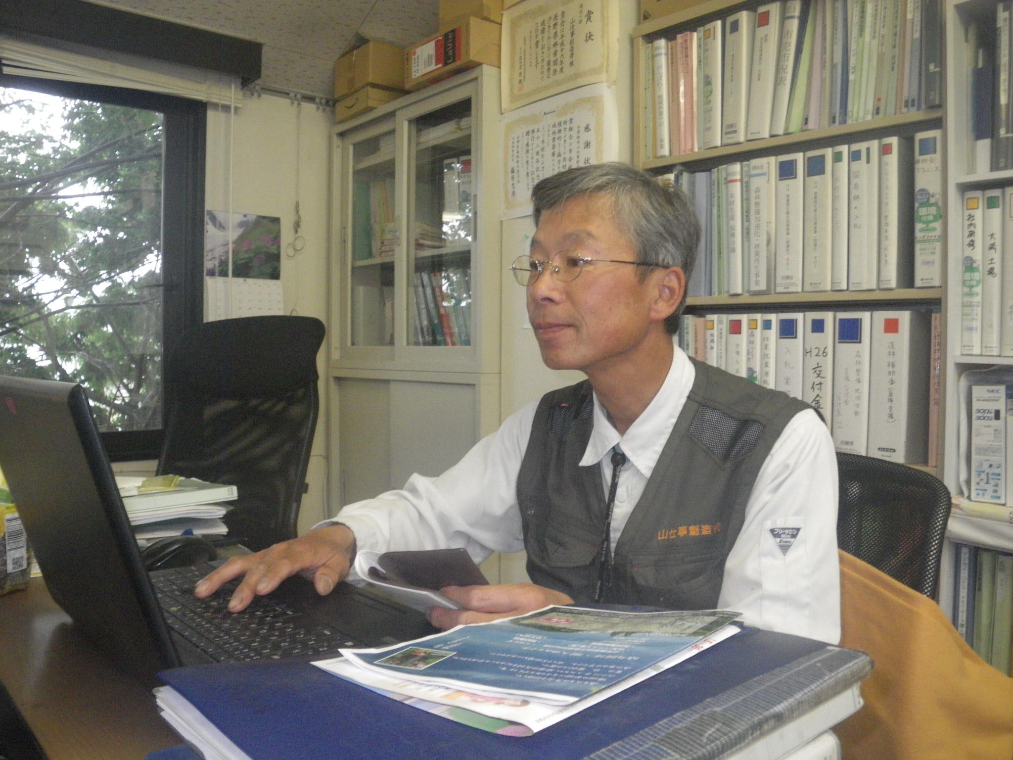 渡辺 寛/WATANABE Hiroshi