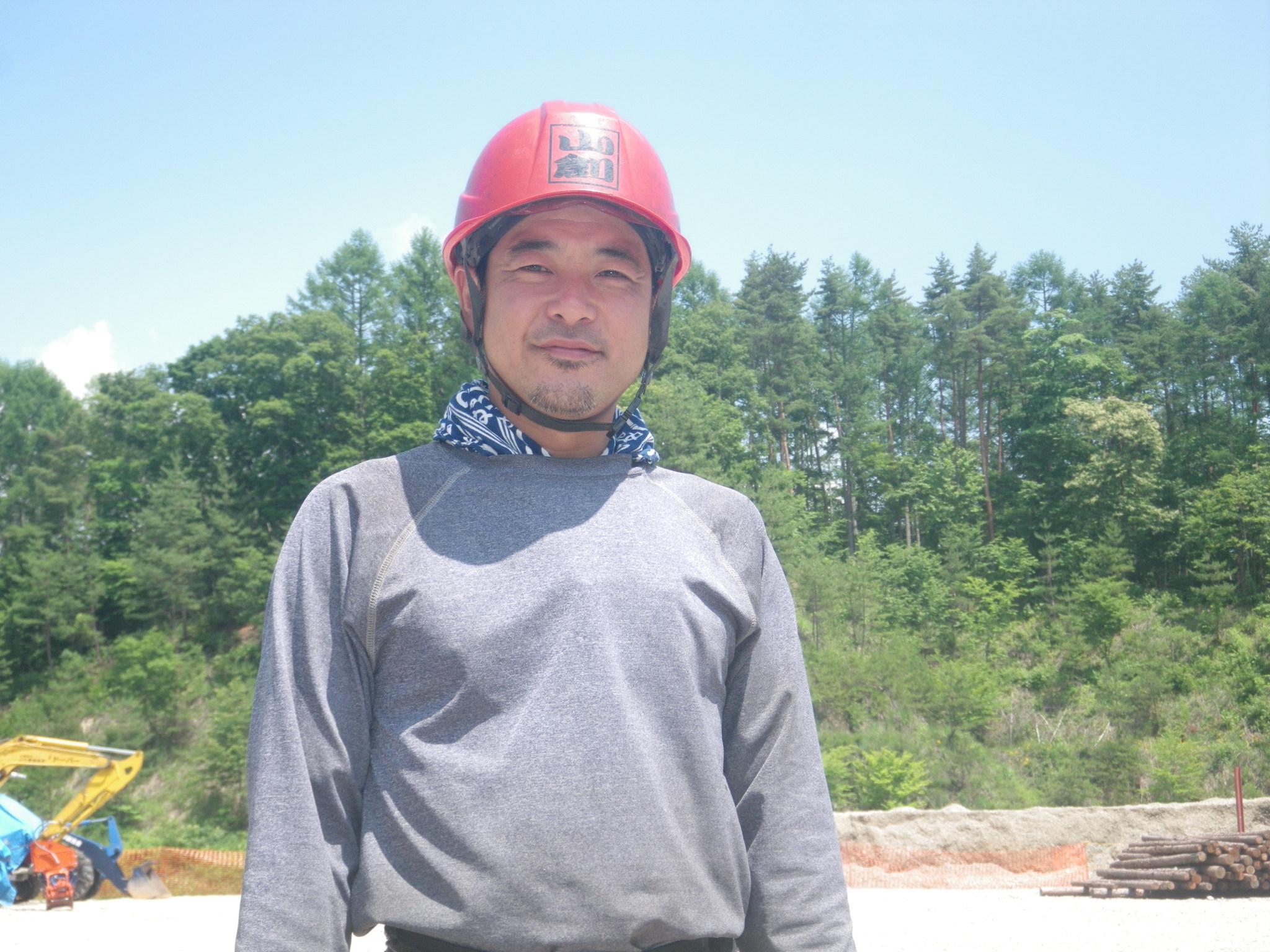 大久保 文誉/OKUBO Fumitaka