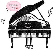 ピアノにお名前?!インスタの素敵な投稿