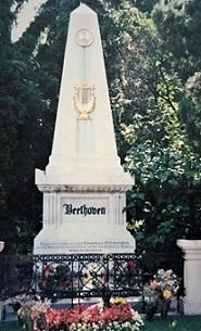 ベートーベン トリビア1 お墓の形は?