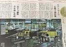朝日新聞の記事 ♬ヤマハピアノ工場