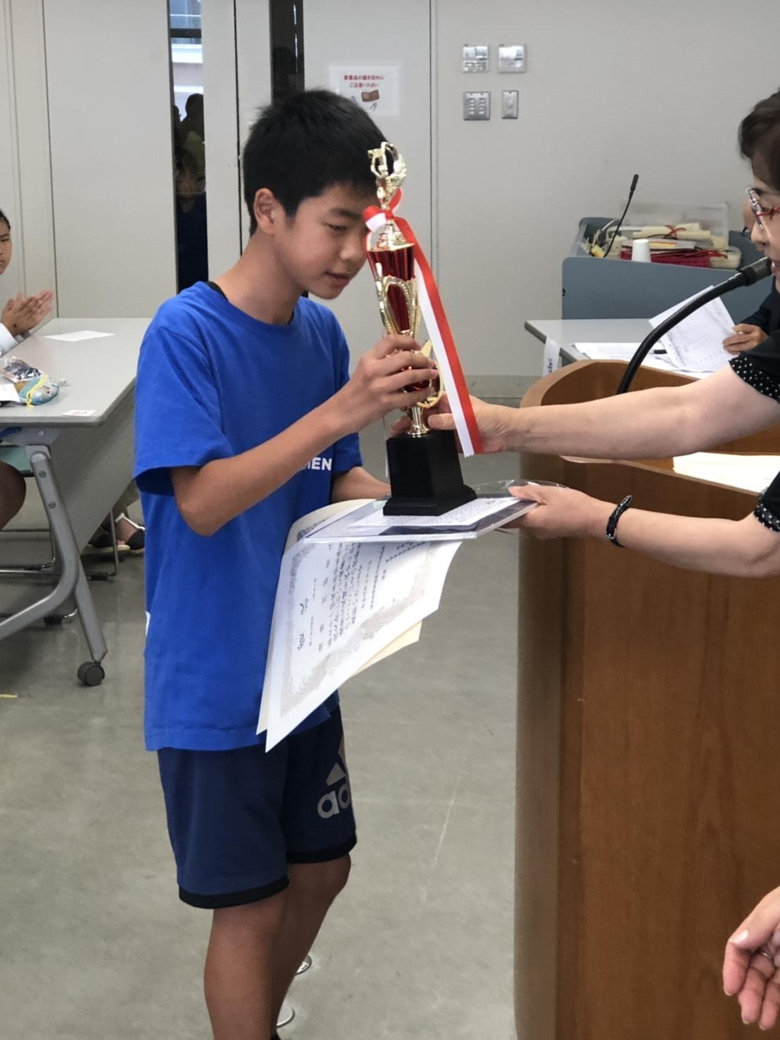 小学生の部・個人総合競技表彰