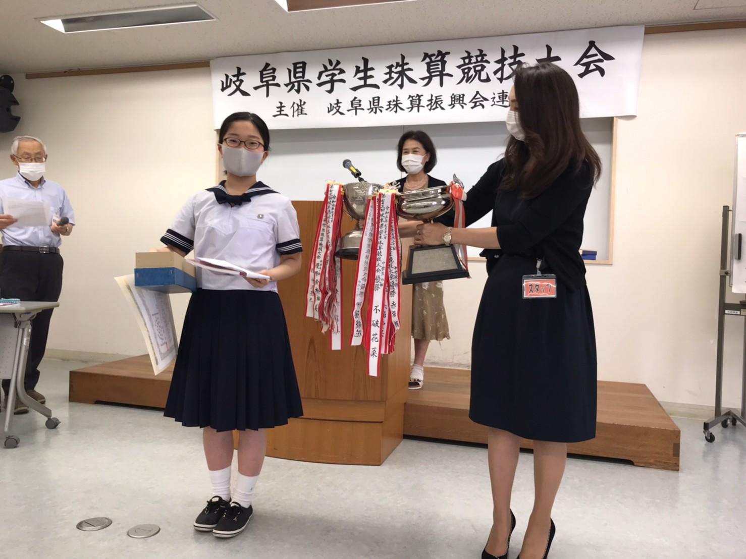 表彰の様子 中学生の部優勝