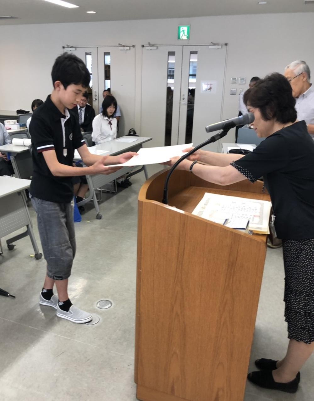 中学生の部・個人総合競技表彰