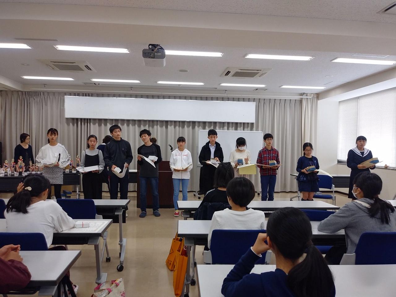中学生の部