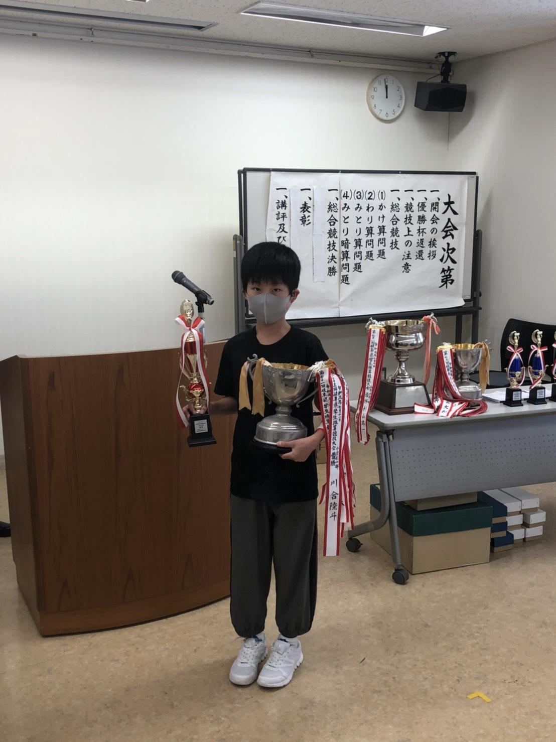 表彰の様子 小学生の部優勝