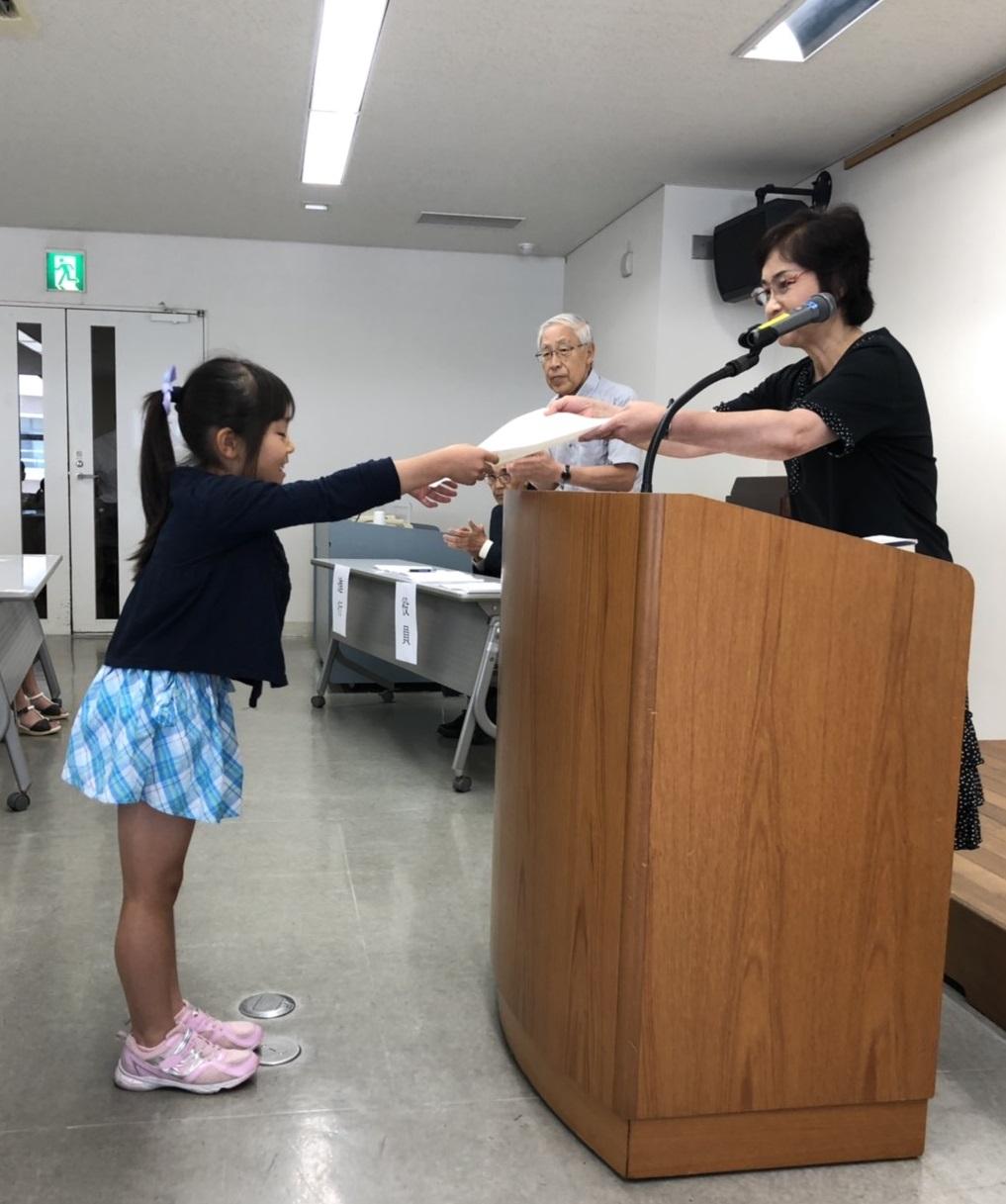 小学生の部・読上算表彰